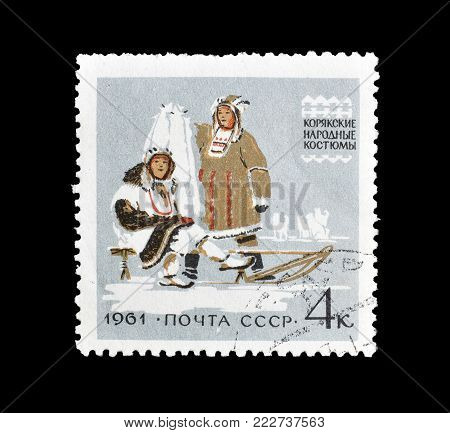 SOVIET UNION - CIRCA 1961 : Cancelled postage stamp printed by Soviet Union, that shows Koryaks national costumes.