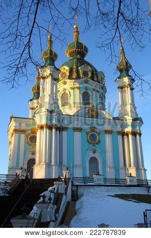 view of Saint Andrew's Church in Kiev city and blue sky
