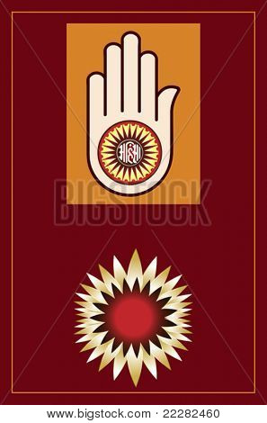 Jain Emblem ornamental