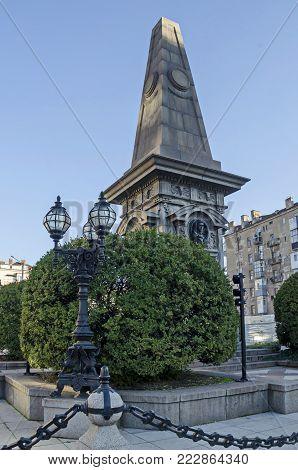 Sofia, Bulgaria - November 11, 2017: Monument to Bulgarian national hero Vasil Levski in city of Sofia, Bulgaria, Europe. Visit in place.