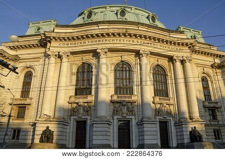 Sofia, Bulgaria - November 11, 2017: View of University St. Kliment Ohridski in city Sofia, Bulgaria. Visit in place.