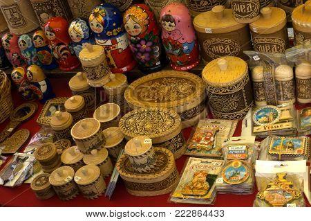 Russia Berezniki August 1, 2017 and Souvenirs russian souvenir babushka,