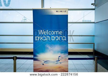 Prague, Czech Republic - December 2017: El Al Israel Airlines check-in counter area at Prague Airport, Czech Republic. El Al Israel Airlines is the flag carrier of Israel.