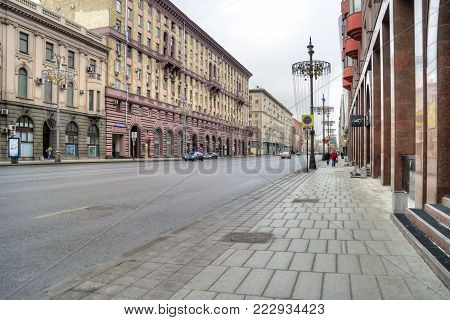 MOSCOW, RUSSIA - January 13.2018: 1st Tverskaya-Yamskaya Street. Main street of the city. Formerly Gorky street