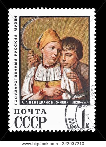 SOVIET UNION - CIRCA 1968 : Cancelled postage stamp printed by Soviet Union, that shows painting of The Reapers by Venetsianov.