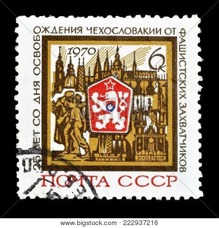 SOVIET UNION - CIRCA 1970 : Cancelled postage stamp printed by Soviet Union, that shows Prague an Czech coat of arms.