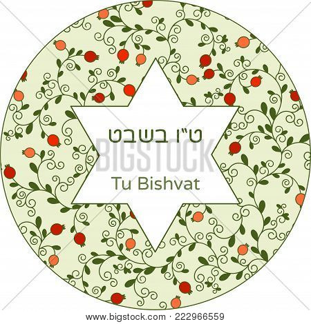 Vector illustration of Jewish holiday. A tree with pomegranate fruits, branches, swirls for greeting card or poster. Text Tu Bishvat on Hebrew, which means the Jewish holiday New Year of the Trees