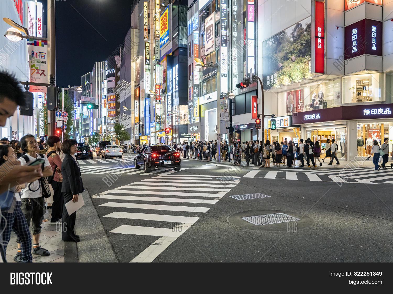 Tokyo Japan October Image Photo Free Trial Bigstock