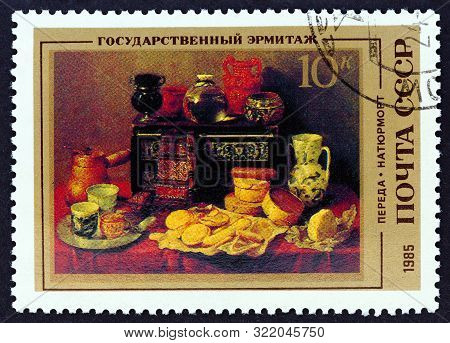 Ussr - Circa 1985: A Stamp Printed In Ussr From The