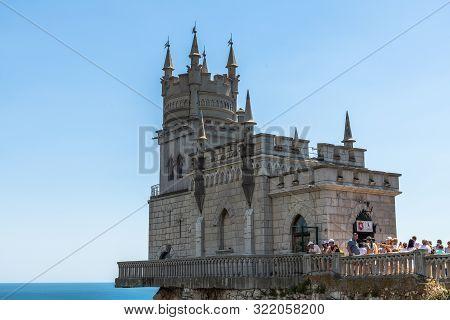 Gaspra, Crimea - July 7. 2019. Castle Of Swallows Nest On Cape Ai-todor Of Black Sea Coast