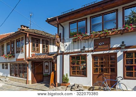 Tryavna, Bulgaria - July 6, 2018: Typical Street And Nineteenth Century Houses House In Old Town Of