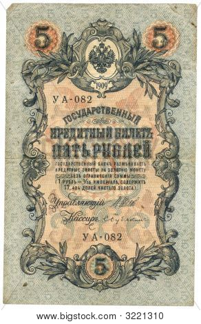 High-Resolution Picture Of Very Old Russian Banknote (1909)
