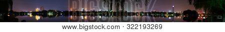 Daming Lake    In The City Of Jinan, Shandong, China Nature  Natural World  Beautiful