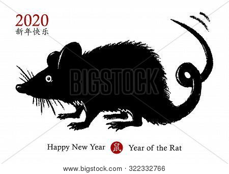 Chinese New Year 2020 Of The Rat. Vector Card. Hand Drawn Rat Icon Wagging Its Tail With The Wish Of