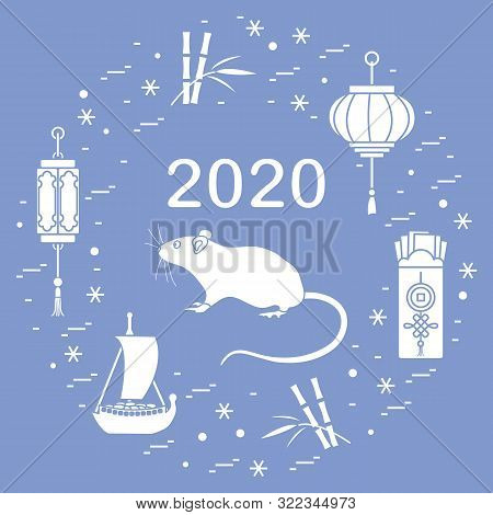 Happy New Year. Vector Illustration With 2020 Year Numbers, Rat, Lanterns, Envelopes Of Money, Bambo