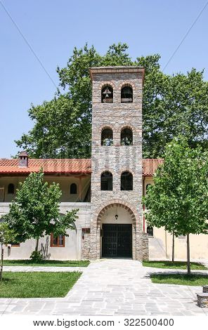 Bell Tower Of The Monastery Of St. Dionysius Of Olympic. Mount Olympus, Greece