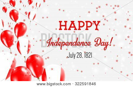 Peru Independence Day Greeting Card. Flying Balloons In Peru National Colors. Happy Independence Day