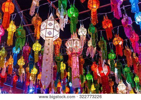 Beautiful Lanna Lantern Are Northern Thai Style Lanterns In Loi Krathong Or Yi Peng Festival In Chia