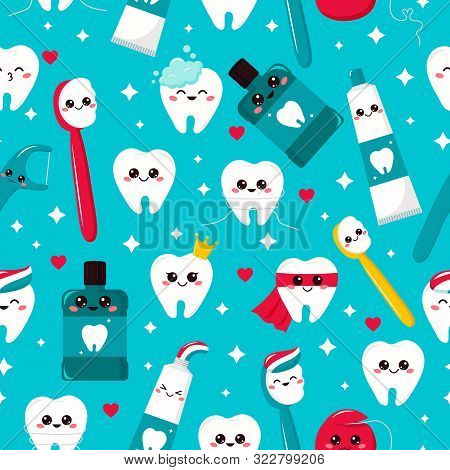 Childish Seamless Dental Pattern. Kawaii Tooth, Toothpaste, Toothbrush, Mouthwash And Dental Floss.