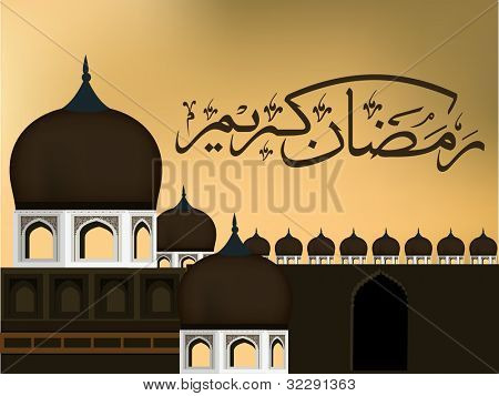 Arabic Islamic calligraphy of Ramazan Kareem text with Mosque or Masjid on modern abstract background in golden color. EPS 10. Vector Illustration.