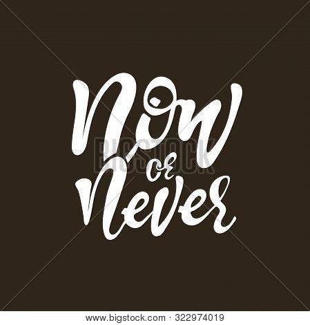 Now Or Never. Inspirational, Motivational Quote. Anti-procrastination. Hand Drawn Design. Motivation