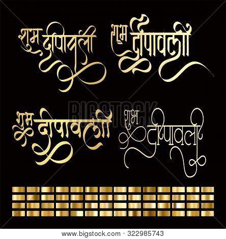 Happy Diwali Wishes In Hindi Font. Shubh Diwali Images, Stock Photos.