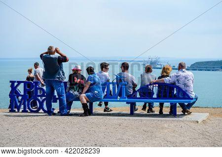 Kerch,crimea - 17 05 2018: Photos Of Crimean Bridge -construction Of Bridge, People Are Watching Thr