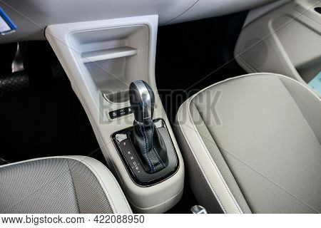 Wolfsburg, Germany - June 19, 2016: Volkswagen E-up Electric Car, View Of The Interior On The Moveme
