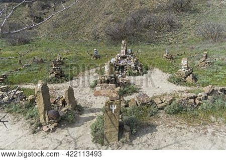 Cape Meganom, Crimea. Self-made