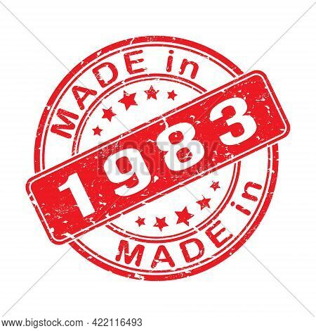 Imprint Of A Seal Or Stamp With The Inscription Made In 1983. Label, Sticker Or Trademark. Editable