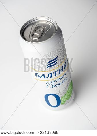 01.05.2021 Russia, Moscow. Aluminum Can With Non-alcoholic Beer Baltika Zero. Russian Beer, Cold Bee