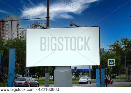 Billboard Blank For Outdoor Advertising Poster Or Blank Billboard. Street Light