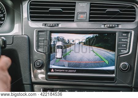 Wolfsburg, Germany - June 19, 2016: Volkswagen Vw E-golf Electric Car On The City Streets, Close-up