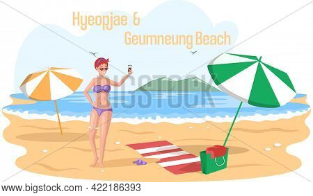 Hyeopjae Geumneung Beach Famous Landmark Of Jeju Island In South Korea, Natural Landscape With Mount