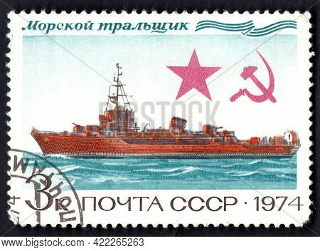 Ussr - Circa 1974: Ussr Postage Stamp Dedicated To Sea Ship. Stamp With Image Of Soviet Sea Mineswee