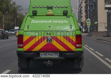Highway Patrol With Traffic Management Center Text In Russian. Green Highway Patrol With Yellow-red