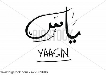 Calligraphy Vector, Heart Of Al Quran, Primarily A Male Name Of Arabic Origin That Means The Prophet