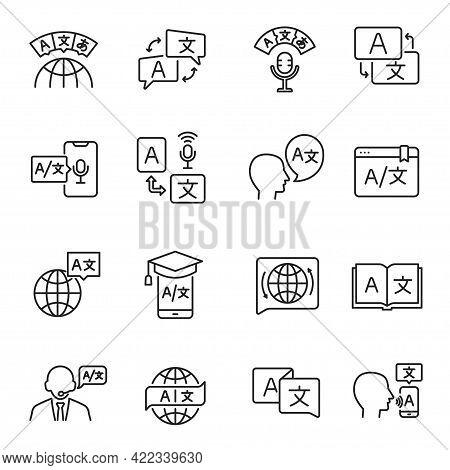 Translate Icon Vector Illustration Translator Language For Bilingual Or Bi Racial Communication