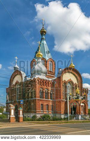Church Of The Vladimir Icon Of The Mother Of God In Nizhny Novgorod, Russia. Interior