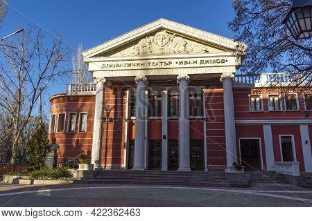 Haskovo, Bulgaria - December 29, 2020: Drama And Puppet Theater Ivan Dimov In City Of Haskovo, Bulga