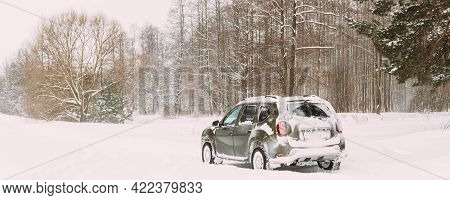 Gomel, Belarus - February 28, 2020: Renault Duster Or Dacia Duster Suv Parked In Snowdrift. Winter S