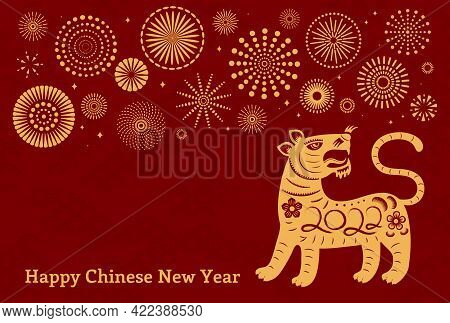 2022 Chinese New Year Cute Tiger Silhouette, Fireworks, Typography, Gold On Red Background. Oriental