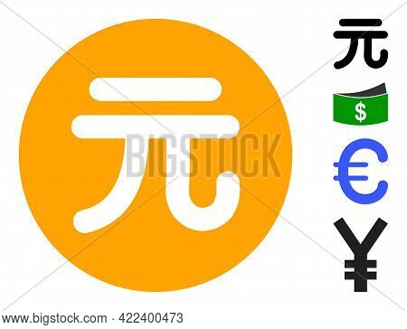 Chinese Yuan Coin Icon Designed In Flat Style. Isolated Vector Chinese Yuan Coin Icon Illustrations