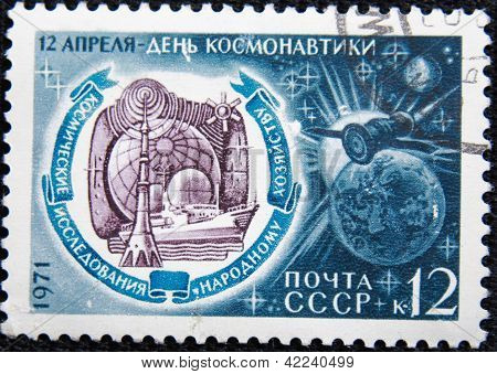 RUSSIA - CIRCA 1971: stamp printed by USSR shows celebration Day of Cosmonautics on April, 12