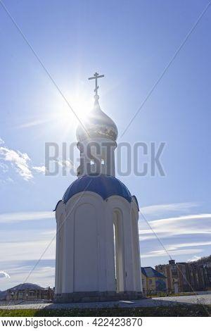 Chapel In The Church Of St. Nicholas The Wonderworker Petropavlovsk-kamchatsky, Russia
