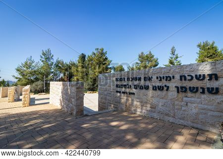 Jerusalem-israel. 07-03-2021. A Memorial Monument To All Israeli Citizens And Soldiers Who Died In T