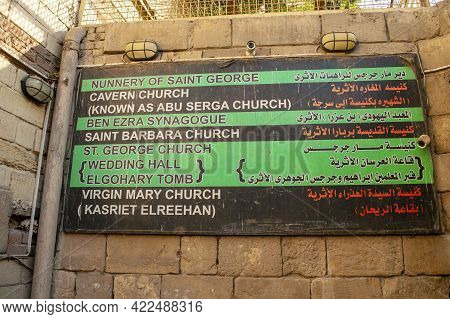 Cairo - Egypt - October 5, 2020: Direction Street Sign Of Old Churches District In Arab And English