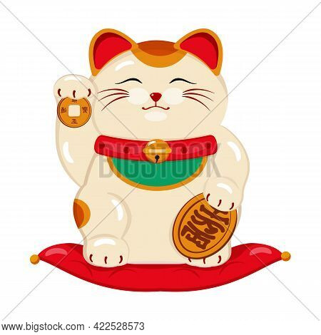 A Cat Of Happiness, Good Luck, Wealth, White, Sits On A Red Pillow With Coins In His Hands, A Bell A