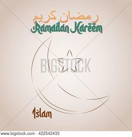 Moon Ayna Ramadan Kareem Draw Beige Muslim Holy Vector Illustration