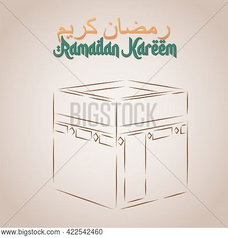 Box Symbol Ramadan Kareem Draw Beige Muslim Holy Vector Illustration